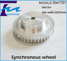 Pulley 5M75T  use 20mm belt  synchronous wheel  5M75T tooth 75  hole 20mm can making according clients require