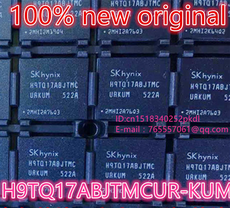 (1PCS) (2PCS) (5PCS) (10PCS) 100%New original   H9TQ17ABJTMCUR-KUM  BGA  IC chip  H9TQ17ABJTMCUR KUM<br>