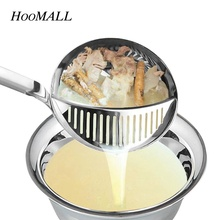 Hoomall Thicker Hot Pot Soup Spoon Colander Stainless Steel Kitchen Utensils Long-handled Skimmer Fine Mesh Strainer(China)