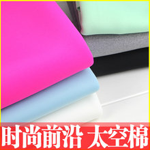 Space cotton Lycra knitted composite fabric vacuum wire profile air bubble cloth