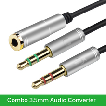 Hot-selling Combo 3.5mm Audio Converter Plug Mic Y Line Splitter Extension Cable Headphone + Mic Adapter Spot Wholesale