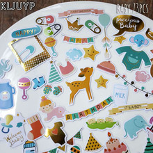 KLJUYP 73pc Baby Car Cardstock Die Cuts for Scrapbooking Happy Planner/Card Making/Journaling Project(China)