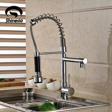 Good Quality Wholesale And Retail Chrome Finished Pull Out Spring Kitchen Faucet Swivel Spout Vessel Sink Mixer Tap(China)