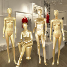 New High Quality Golden Mannequin Full Body Mannequin Fashionable Style Model On Sale