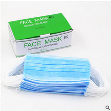 Hot Sale 50Pcs pure purified cotton Elastic Ear Loop Disposable Medical Dustproof Surgical Face Mouth Masks for extension(China)