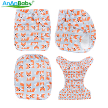 Free Shipping Pocket Diaper AnAnBaby Baby Washable Reusable Diapers BTP Wrap Diapers Cover Pocket Modern Cloth Diapers Nappies(China)