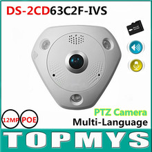 Multi-Language 12MP Fisheye Network IP Camera DS-2CD63C2F-IVS Up to 4000*3072 360 angel PTZ Cam.Mic Speaker Built in Dual Audio