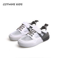 CCTWINS KIDS 2017 Summer Baby Girl Breathable Trainer Kid Brand Hollow Sport Sneaker Child Fashion Mesh Toddler Boy Shoe F1423(China)