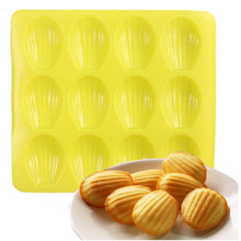 DIY 12 Cavity Silicone Bakeware Silicone Cake Pan Baking Tools Shell Shape Madeleine Cookie Mold Biscuit Mold Cookie Cutter