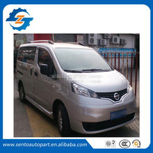 Hot sale aluminium alloy silver and black color roof rack side rail bar fit for NV200(China)