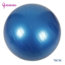 75CM PVC Unisex Yoga Balls for Fitness Brand Yoga Women Pilates Balls Explosion-proof Gym Balls Balance balls without Pump Air