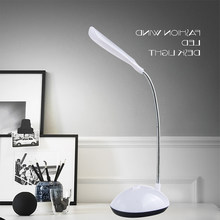 Лампы настольные светодиодные Купить настольную