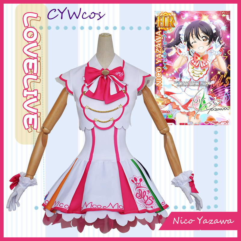 Love Live Nishikino Maki Cosplay Costume Daily White Stars Purple Pajamas