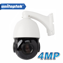 4 Inch 4MP PTZ Mini Dome IP Camera Network Onvif Speed Dome 30X Zoom PTZ IP Camera Security CCTV 50m IR Night Vision Cameras(China)