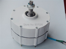 500w AC low rpm permanent magnet generator