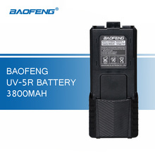 Original Baofeng Li-ion Battery for UV-5R Walkie Talkie 3800mAh 7.4V Battery Walkie Talkie Accessories Two Way Ham Radio Parts