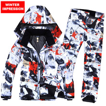 Winter Impression 2017 NEW Men Ski Suit Super Warm Clothing Skiing Snowboard Jacket+Pants Suit Windproof Waterproof Winter Wear