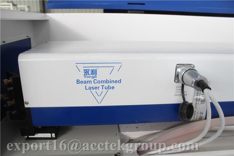 auto focus laser (1)