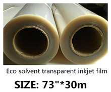 "1.86m wide Wide Format Roll Clear Transparent  Screen Printing Waterproof Inkjet Film for Solvent inkjet Printers 73""*30m"