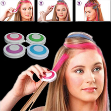 Hot 4pcs Fashion Christmas DIY Temporary Wash-Out Dye Hair Chalk Powdery Cake(China)
