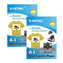V-HONG T-shirt sublimation paper a4 Dark heat transfer paper for cotton(China)