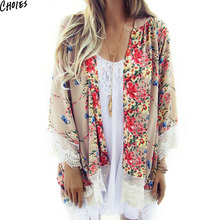 Beige Floral Print Lace Trim Kimono 2017 Women New Long Flare Sleeve Casual Loose Summer Beach Longline Wear