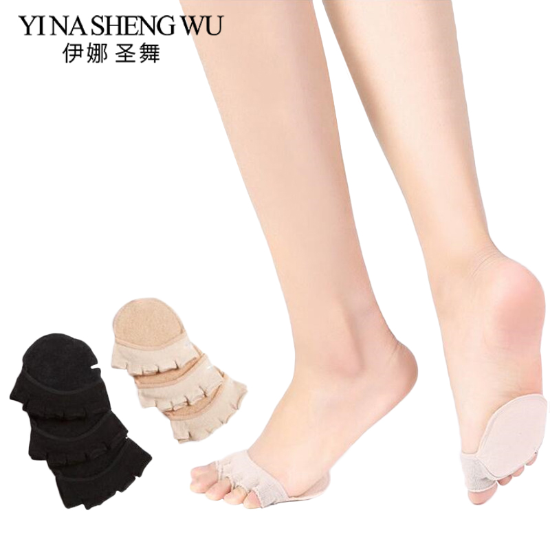 1 Pair Breathable Cotton Invisible Five Finger Socks Forefoot Pad Metatarsal Sore Nursing Open Toe Socks Belly Dance Yoga Socks