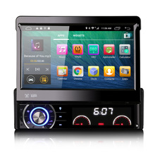 "7"" Android 6.0 OS Single Din Car DVD 1 Din Car Navigation GPS One Din Car Multimedia Radio with 4G/3G SIM Card Reading Function(China)"