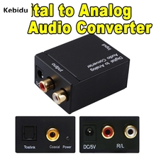 Kebidu Audio Signals to Analog L / R Audio adapters Digital convert to Analog Audio Converter adapter Optical Coaxial Toslink