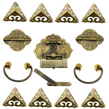 15Pcs Brass Hardware Set Antique Wooden Box Latch Hasp+Pull Handle+Hinges+Corner Protector+Old Lock Furniture Accessories(China)