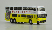 Special offer Out of print Rare 1/76 Hong Kong General Model Alloy double-decker bus Painting drug ads Favorites Model
