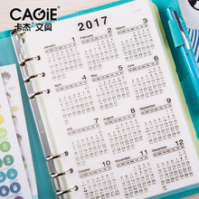 CAGIE 2017 Calendar 6 Hole Spiral Planner Notebook Accessories A5,A6 PP Plastic Partition Haffle