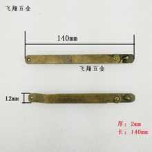 Chinese antique pure copper wooden box support hinge large number of box support camphor wooden box stent length 140mm(China)