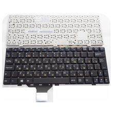 Russian laptop keyboard FOR CLEVO M1110 M11X M1100 M1110Q M1111 W110ER M1115 RU