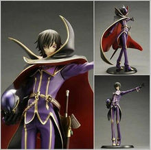 GEM Code Geass Zero Lelouch vi Britannia PVC Figure Anime Toy Gift Toy Collectibles Model Doll 380