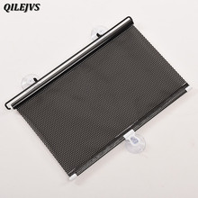 QILEJVS Car Styling Black 58 x125cm Car Auto Window Roll Blind Sunshade Windshield Sun Shield Visor(China)