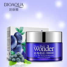 50g BIOAQUA Wonder Natural Blueberry Sleeping Mask for Acne Winter Hydrating Oil Control Bright Skin Keep Young Beauty