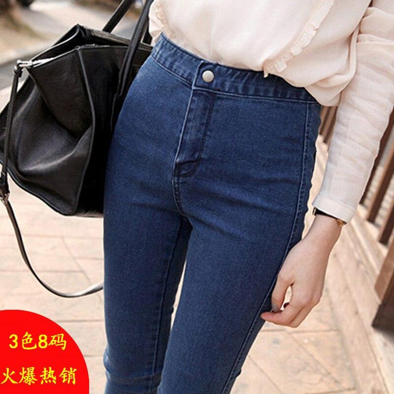 Lossky 2017 spring new Korean thin Slim waist jeans female feet pants, pencil pantsОдежда и ак�е��уары<br><br><br>Aliexpress
