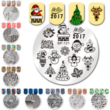 1Pc BORN PRETTY Christmas Flower Geo Design Nail Stamping Template Round 5.5cm Nail Art Stamping Image Plate 10 Patterns