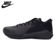 Original New Arrival 2017 NIKE ZOOM VENOMENON 6 EP Men's Basketball Shoes Sneakers(China)