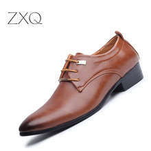 New 2017 Men Business Formal Dress Shoes Oxford Men Leather Shoes Lace-Up Pointed Toe British Style Men Shoes Brown Black(China)