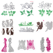29 patterns New Design Customized Dies Cut decoration gifts Practice Hands-on DIY Scrapbooking Album DIY Scrapbooking die(China)