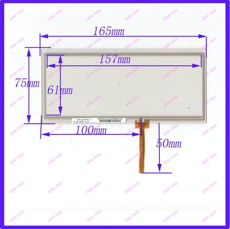 ZhiYuSun 2PCS/Lot 165mm*75mm  for futaba T14MZ touch screens 7 inch 4 lines touch screen 165*75 screen free shipping GLASS<br>