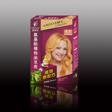 Professional 30ml*2 hair color cream golden color permanent hair dye charming hair color cream(China)