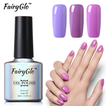 FairyGlo 10ML Purple Color Gel Nail Polish UV Gel Polish Soak Off Semi Permanent Hybrid Varnish Lucky Lacquer Stamp Enamel(China)