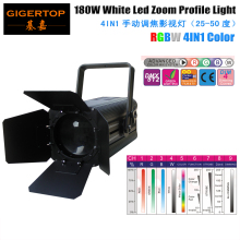 TIPTOP TP-016 Stage 180W Led Zoom Studio Light RGBW 4IN1 Heat Dissipation Pipe Cooling System High Speed Blowing Fan Manual Zoom