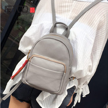AETOO 2017 new Japanese Korean leather high quality mini shoulder bag tassel car suture leisure travel small backpack