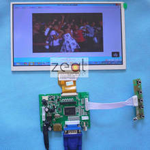 HDMI+VGA+2AV LCD Control board+9inch AT090TN10 AT090TN12 800x480 lcd+touch panel+4 Wire Resistive USB Touch Screen Controller