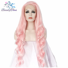 Pink Color Glueless Heat Resistant Hair Body Wave Hand Tied Big lace part Cosplay Perruque Synthetic Lace Front Party Wigs