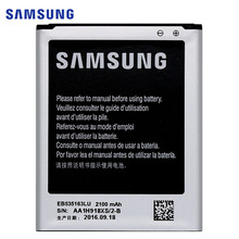 Original New Samsung Battery For Samsung Galaxy Grand Duos i9082 i9080 EB535163LU 2100mAh